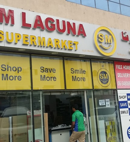 SM LAGUNA SUPERMARKET SHARJAH BRANCH