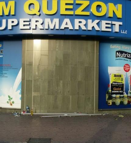 SM QUEZON SUPER MARKET, SATWA, DUBAI